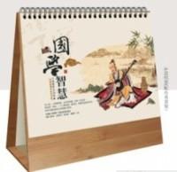 China Calendar Series