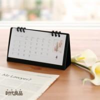 Small Calendar Series
