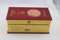 High Quality Gift Box