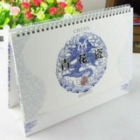 Stylish Calendar Series