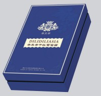 UV Resistant Gift Box
